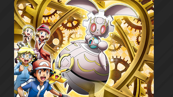 Pokémon The Movie Xy And Z Volcanion And The Tricky Magearna