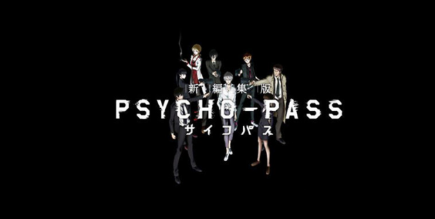 Psycho Pass Season 3 Release Date Rumors Release Still Uncertain