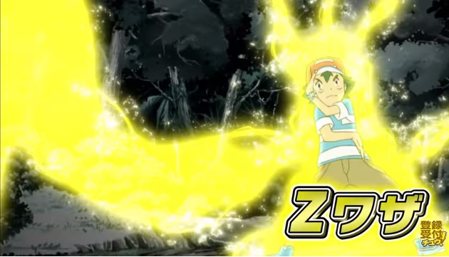 pokemon sun and moon anime release date news teaser shows ash and