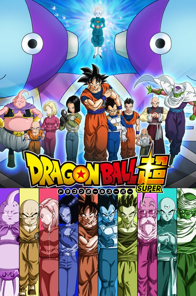Dragon Ball Super Episode 74 Spoilers Latest Updates Old