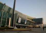 bexco-conference-center