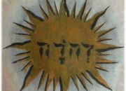 god-in-hebrew