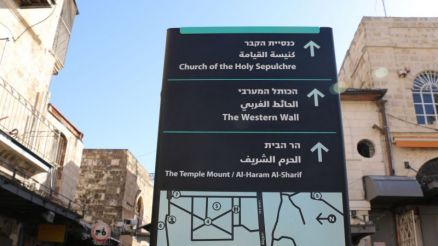 jerusalem-religious-signs