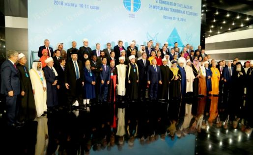 congress-of-leaders-of-world-and-traditional-religions