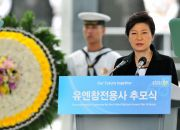 south-koreas-president-park-geun-hye