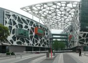 alibaba-headquarters